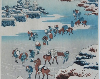 "Japanese Ukiyo-e Woodblock print, Hokusai, ""Crossing the Ice on Lake Suwa in Shinano Province"""