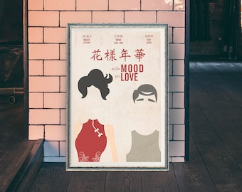 In the Mood for Love, Fine art print,  Wong Kar-wai, Maggie Cheung, Tony Leung, giclee minimal, movie poster,  花樣年華