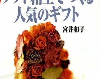 Soft CLAY Gifts - Japanese Craft Book