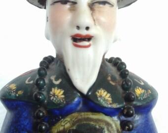Fine Old Chinese Emporor Figurne  ---Signed---  Chop Mark