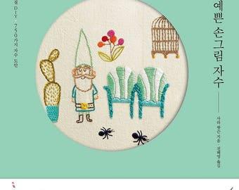 Sarah Watson - Cute Embroidery 750 Patterns - Craft Book