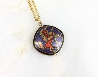 Vintage Cloisonne Purple Unicorn Necklace