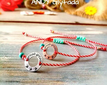 Greek Handmade Silver and Rose Gold Plated 925o March Bracelet and Turquoise