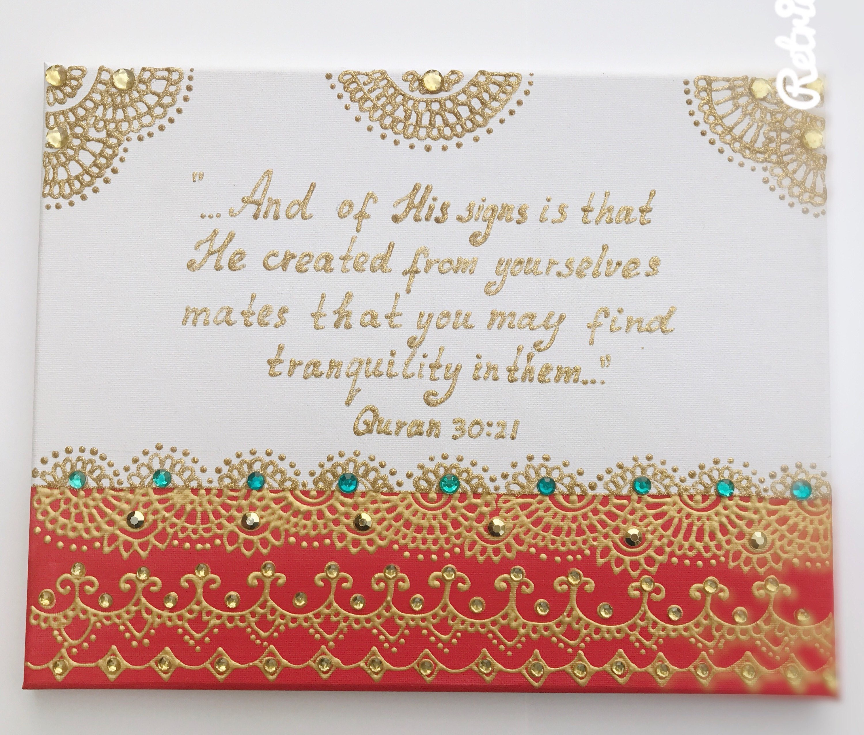 Islamic wedding canvas muslim wedding islamic wedding gifts