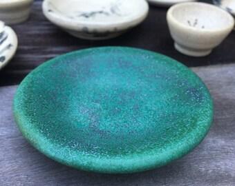 Tiny Ring Dish