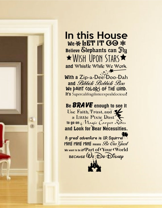 Captivating In This House We Do Disney Wall Decal Disney Wall Quotes Wall
