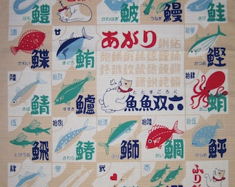 Kawaii Fabric Japanese Furoshiki Cloth 'Cat and Fish' Sushi Fish Fabric Square Cotton 50cm w/Free Insured Shipping