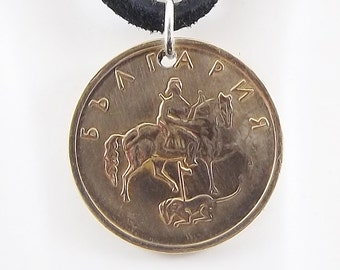 Horse Coin Necklace, Bulgaria 5 Stotinki, Coin Pendant, Leather Cord, Mens Necklace, Womens Necklace, Birth Year, 2000