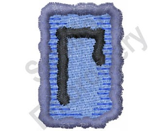 Rune U - Machine Embroidery Design, Rune, Letter U