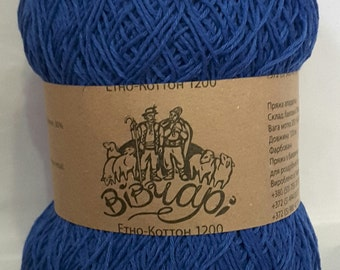Natural carded dyed Ukrainian yarn, Ethno Cotton, cotton yarn, cotton linen yarn, crochet yarn, blue, made in Ukraine. 200gr 1200m