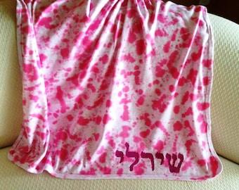Hebrew baby blanket etsy personalized hebrew baby blanket personalized hebrew blanket personalized hebrew baby gift hebrew baby negle Images