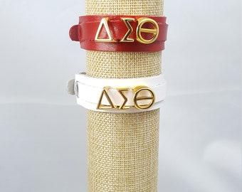 Leather bracelet-DST