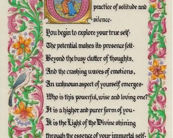 The Immortal Self - Illumination by Tania Crossingham