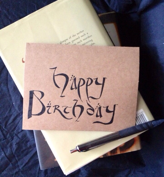 Hobbit Lord of the Rings Birthday Card Kraft or white