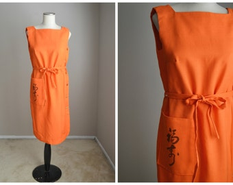 vintage 60s orange hawaiian asian-inspired luau summer dress -- womens small - NEW old stock