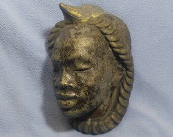 Wow! Unusual Cast Metal Face Mask /Wall Hanging~ African Tribal Beautiful Unknown Age, but Seems Really Old!