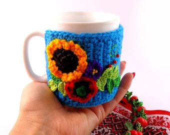 Cup in a knitted cover Mug cozy Crocheted coffee mug cozy Coffee sleeve Coffee cup cozy Tea cozy Mug  knitted cosy