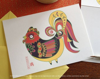 Rooster Chinese New Year Card A-7 - Chinese Zodiac Animals