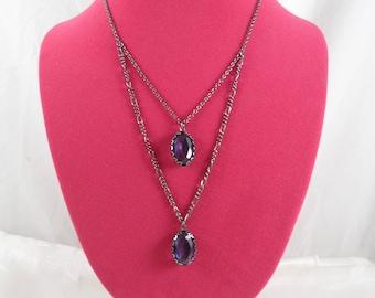 Vintage Purple Beads Y Necklace