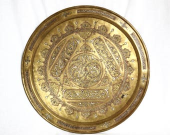 SALE...Large vintage brass tray...Middle Eastern etched brass tray...hand hammered...mixed metal tray...almost 20 inches.