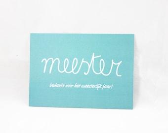 Teacher Thank You Card, school, end of school year, thank You card teacher, thank you master, teacher Thank You card, thank you teacher