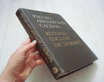 Vintage russian-english dictionary  Soviet school Made in USSR