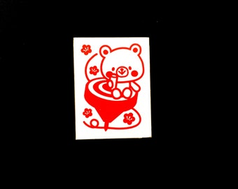 Bear Rubber Stamp - Traditional Japanese Rubber Stamp - Plum Blossoms and Spinning Top -  Rubber Stamp