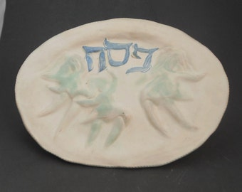 """Dancing Women Passover Plate -- """"Pesach"""""""