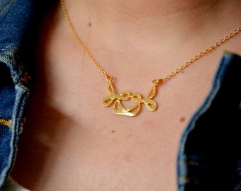 Arabic Name Necklace, Islamic Charm, Sufi Jewelry, Muslim Wedding Fashion, Muslim Teen, Petite Allah, Huve Charm, Golden Hu, Taṣawwuf Design