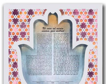 The Stained Glass Ketubah - colorful contemporary painted watercolors art print giclee