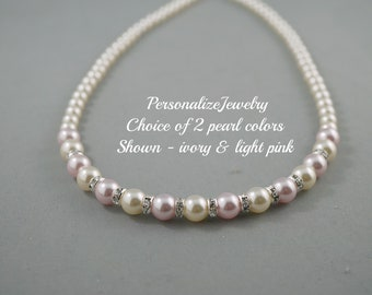 Wedding necklace, Bridal party gifts, Attendee bracelet, Simple pearl necklace Bridesmaid jewelry, Swarovski pearls Ivory champagne necklace