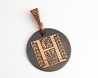 Copper H pendant, small round flat metal etched monogram initial, optional necklace, 25mm
