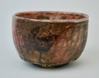 Pink Kohiki Bowl With B. Jensen Hale