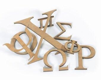 Unpainted Wooden Greek Letters, Beta,Delta,Kappa,Theta,Omega,Zeta any letters - any size