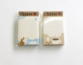 Washi mini Memo Pad - 2 designs | note pad | japanese paper | japanese stationery | kawaii stationery