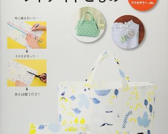 "Japanese Handicraft Book""Handmade Accessories Make it by direct cutting""[4834745783]"