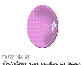 Pink Purple pea cabochon 18 x 25 mm glass paste