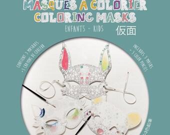COLORING MASKS SET - Kids - 3 Masks