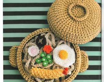 Amigurumi Food : Garlic crochet pattern pdf crochet garlic pattern amigurumi