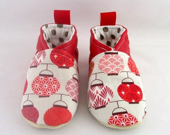 9/12 months in red leatherette and fabric liner Japanese Lantern
