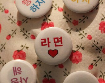 Korean Badges - Set of 5