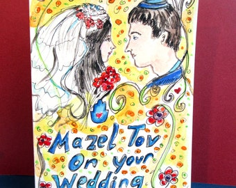 Wedding Greeting Card, Mazel Tov Card, Jewish Wedding Gift, Hand Painted Card, Congratulations , Original Watercolor Art, Best Wishes, Love