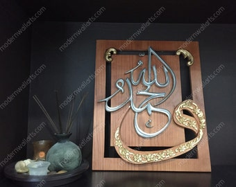Wooden Arabic Calligraphy Wallah Al Hamd