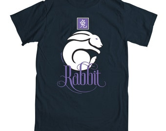 T-shirt - Size: 2XL - Year of the  Rabbit