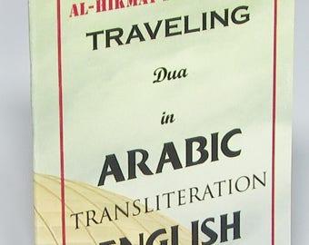 Traveling Dua In Arabic In English
