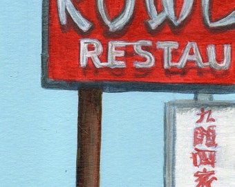 Fine Art Print, Limited Edition Giclee from Painting of Kowloon Restaurant by Debbie Shirley