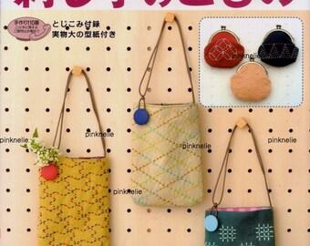 Cute Embroidery Sashiko Zakka n2858 Japanese Craft Book