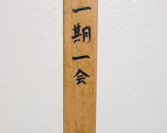 Handmade Japanese Wall Plaque