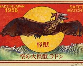 "Rodan Matchbox Art- 5"" x 7"" matted signed print"