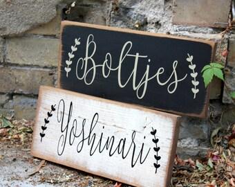 Decorative Vine Family Name Pine Wood Sign
